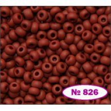 Бисер Preciosa 10/0  13600 / 826 (натуральный матовый)