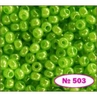 Бисер Preciosa 10/0  17156 / 503 (перламутровый) (17156-503)