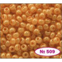 Бисер Preciosa 10/0 17389 / 509 (перламутровый) (17389-509)
