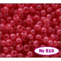 Бисер Preciosa 10/0 17398 / 510 (перламутровый) (17398-510)