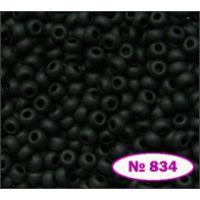 Бисер Preciosa 10/0  23980/834 (натуральный матовый) (23980-834)