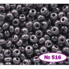 Бисер Preciosa 10/0  28020 / 516 (перламутровый)