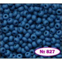 Бисер Preciosa 10/0  33210 / 827 (натуральный матовый) (33210-827)