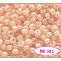 Бисер Preciosa 10/0  37188 / 521 (перламутровый) (37188-521)