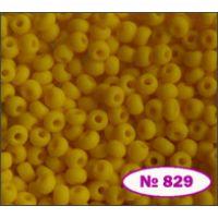 Бисер Preciosa 10/0  83110 / 829 (натуральный матовый) (83110-829)