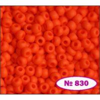 Бисер Preciosa 10/0  93140 / 830 (натуральный матовый) (93140-830)
