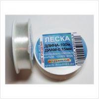 Леска для нанизывания Ø0,15 мм (прозрачный) (Л-0.15)